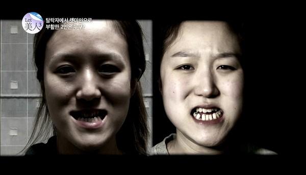 korean-twins-1