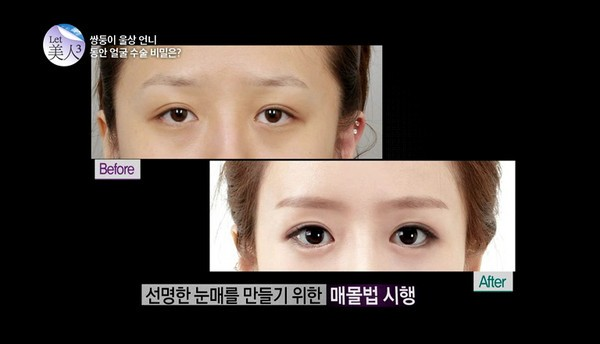 korean-twins-5